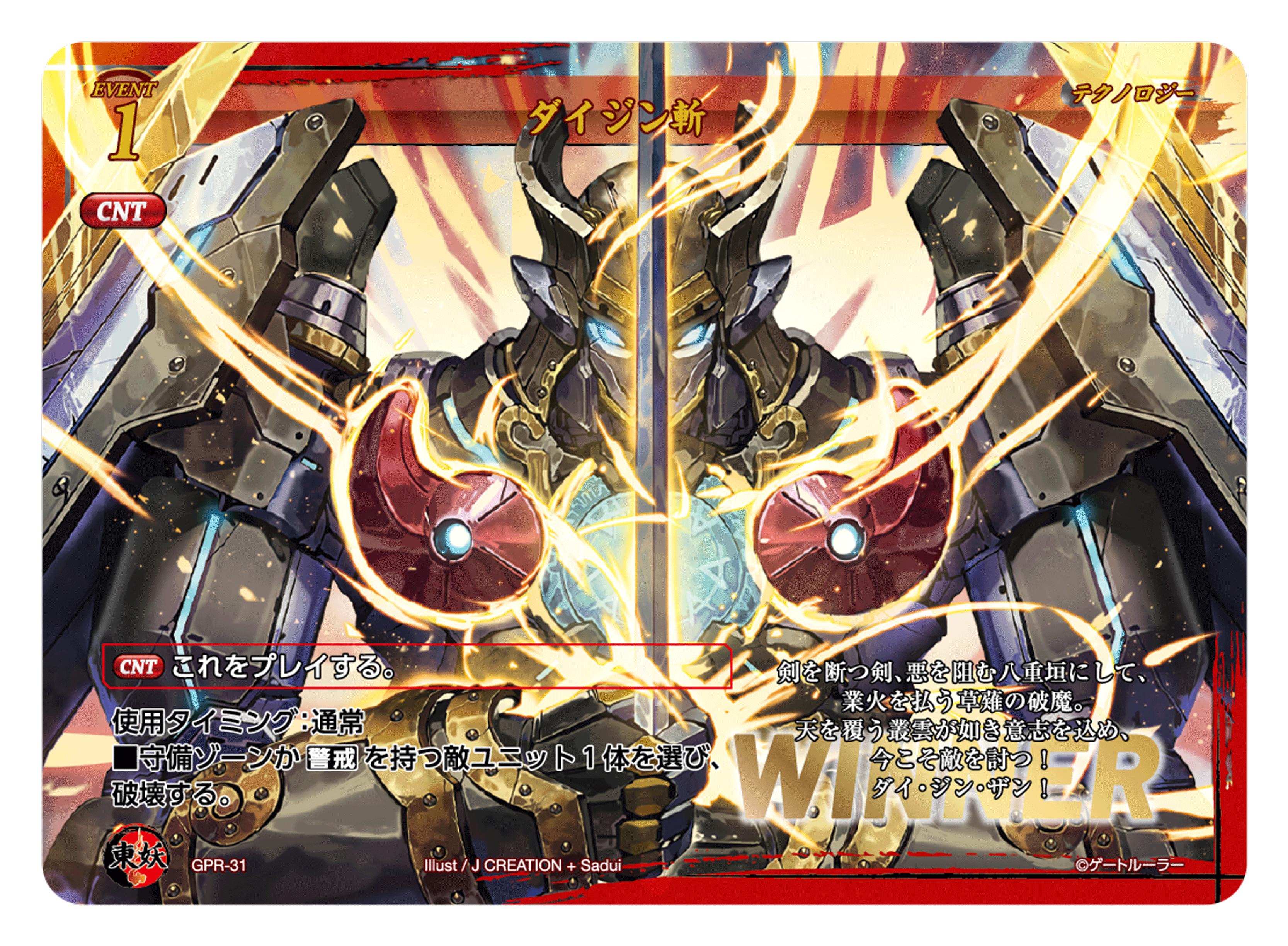 GPR-31_OL