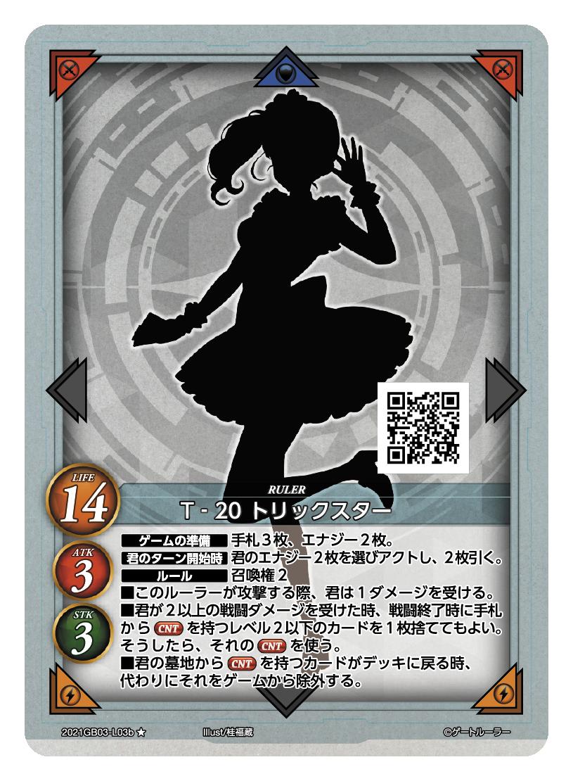 JP_2021GB03-L03b